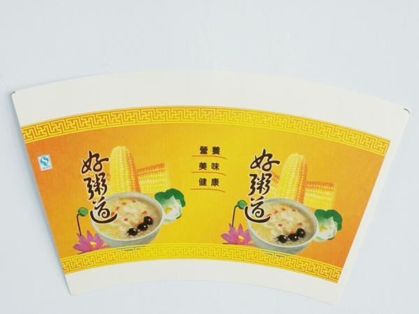 温州豆浆杯片