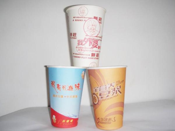广东豆浆纸杯